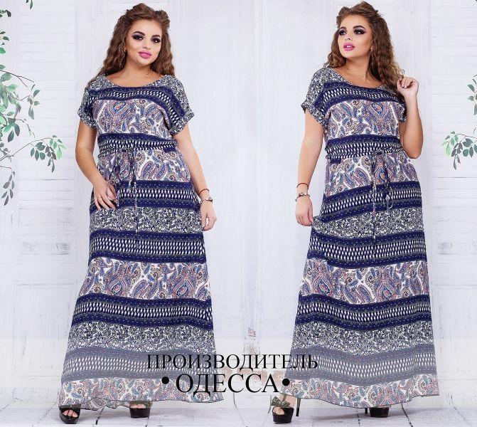 Длинное платье  в пол,большого размера ,штапель Турция
