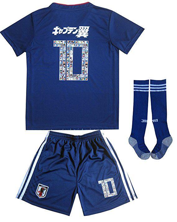 42e1706b7e3 Japan  10 Ozora TSUBASA 2018 Home Kids Soccer Jersey   Shorts Socks Youth  Sizes (Home