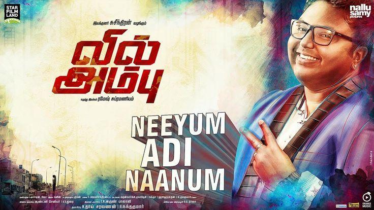 Neeyum Adi Naanum Song Teaser – Vil Ambu