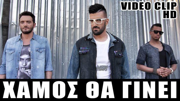 MASTER TEMPO ft Χρήστος Μενιδιάτης - Χαμός θα γίνει - Official Video Cli...