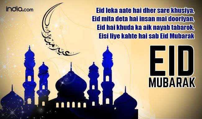 Cool Hindi Wikipedia Eid Al-Fitr Feast - e5d29de2974785c5a57f628529fad11b  Picture_748740 .jpg