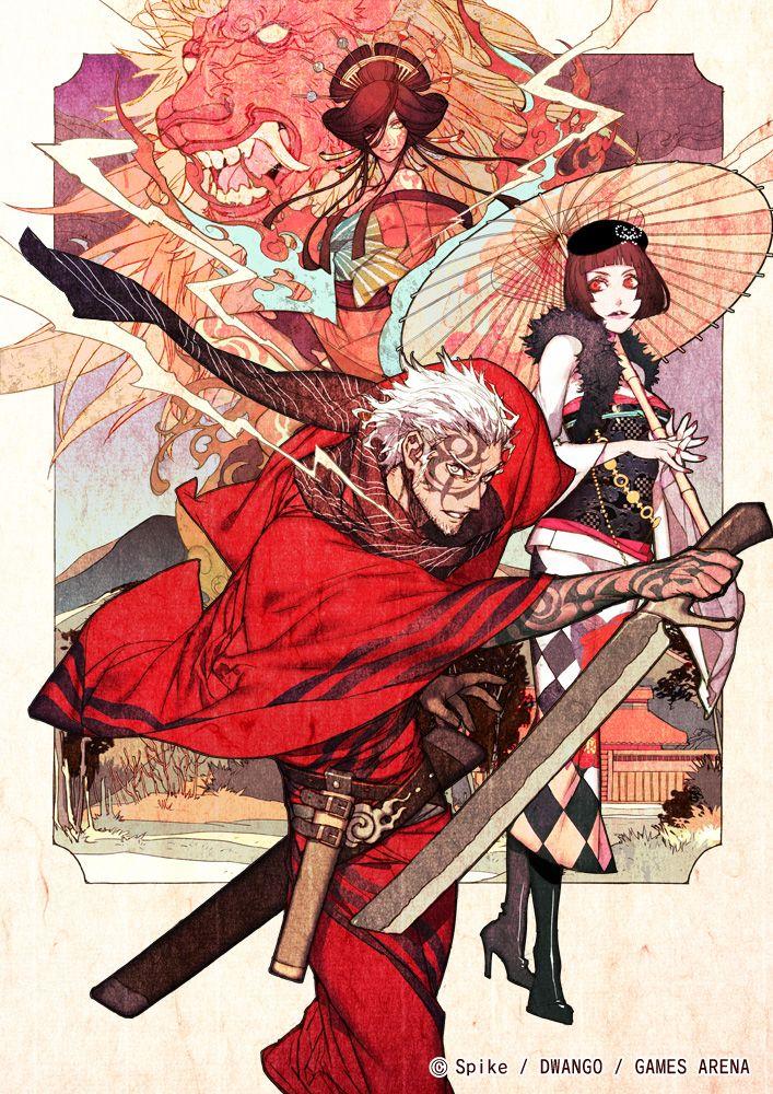 Blade Chronicle [PC]