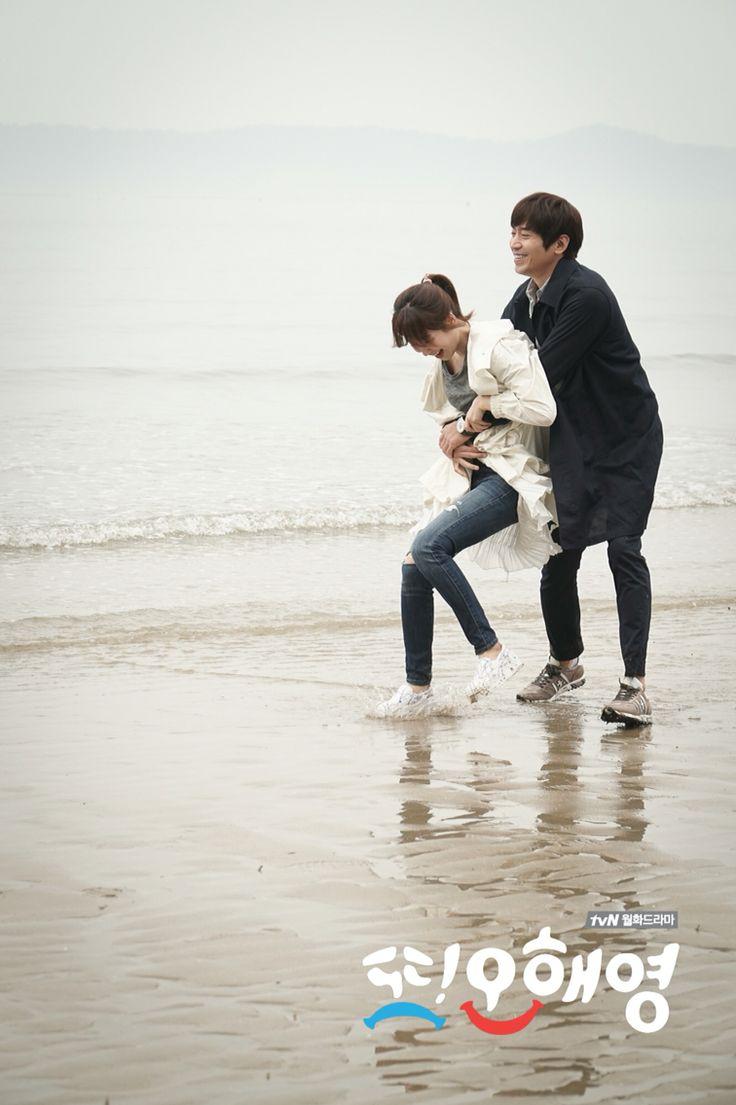Another Miss Oh stills.