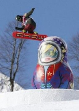 sochi #sochi #2014 #olympics