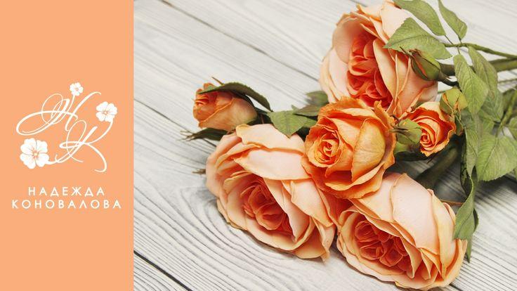 Розы из фоамирана. Часть 2. Создание бутонов и небольших розочек из фоам...