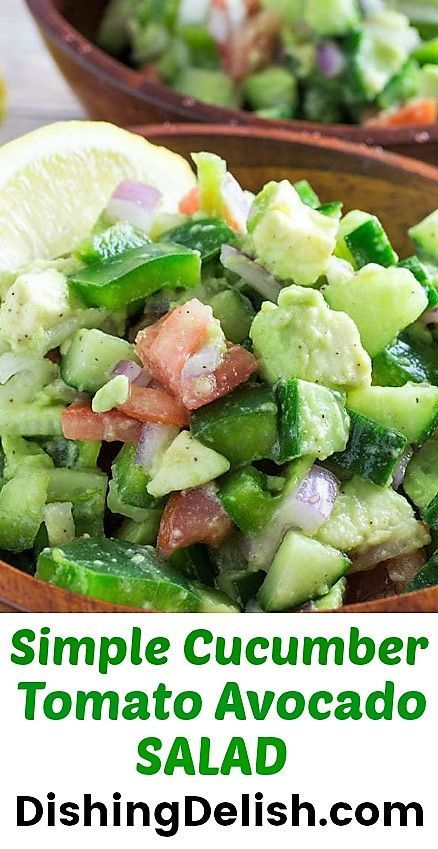 Simple Cucumber Tomato Acocado Salad, a quick crunchy salad for lunch or a side for dinner. #Salad #dinnersidedish #glutenfreerecipes #cucumbers #avocado #lunch