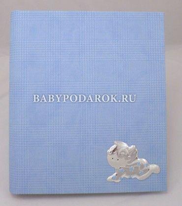 """International Gift Фотоальбом для новорожденного """"Angelo"""" с серебр. вставкой, с листами для записей, ГОЛУБОЙ"""