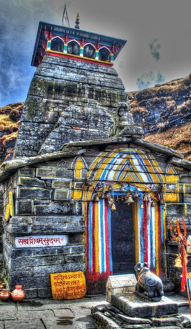Tunganath Shiva Temple