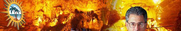 CaribSeek Kaleidoscope | Going Underground by Michael DeFreitas | Rio Camuy Caves, Puerto Rico
