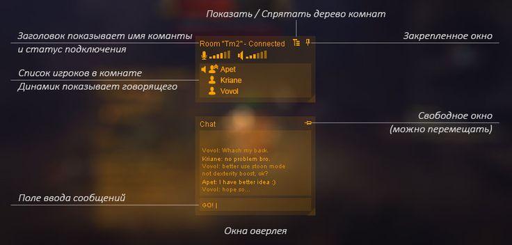 Как поменять цвет в Оверлее?  https://myteamvoice.com/ru/features/overlay  #оверлей #фон #цвет #MyTeamVoiceRU #окно