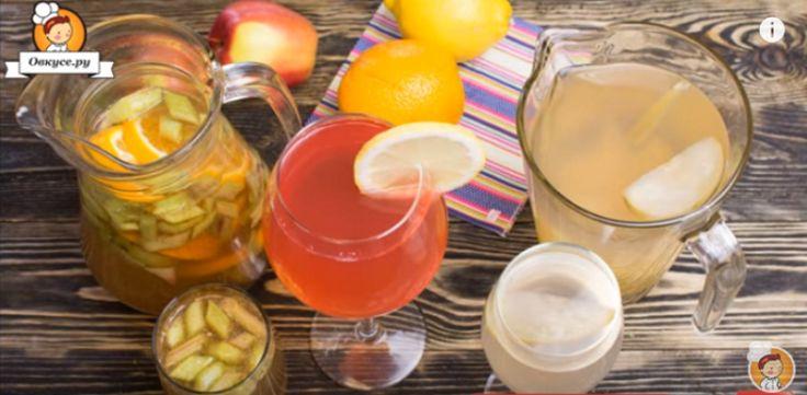 Три напитка из ревеня
