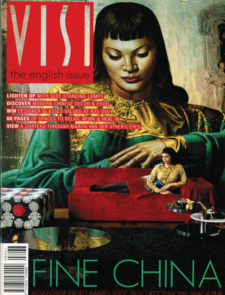 VISI, 'A dream takes flight', winter 2008 pg 01 - Charles van Breda Architects
