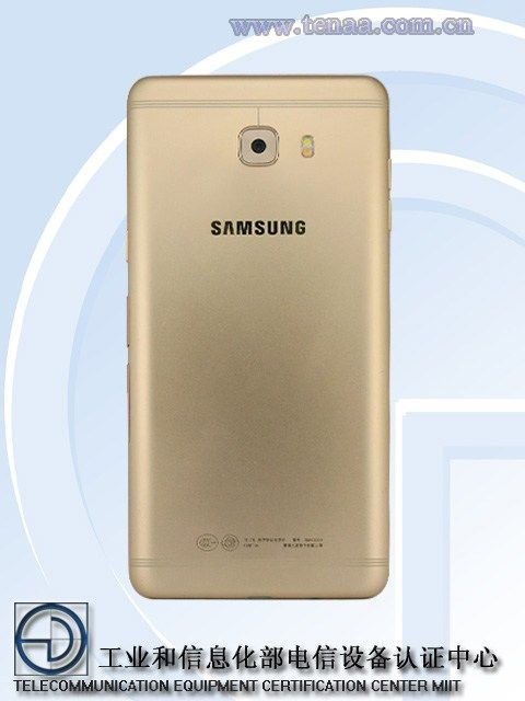 Samsung Galaxy C9 certified by TENAA, images released