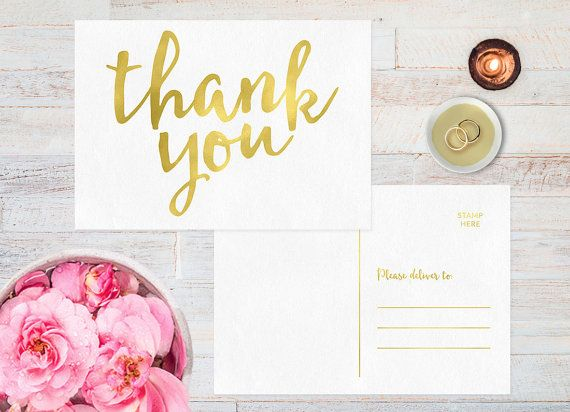Thank you postcard, Thank you cards wedding, Gold thank you cards, Wedding thank you postcard, Printable thank you cards, Wedding stationery