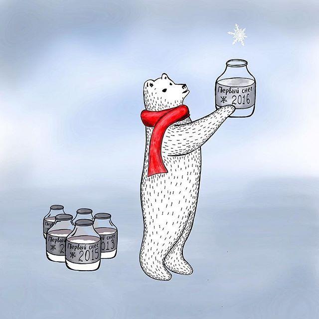 """Ждали и дождались. Петропавловск накрыл первый снег. Не все любят зимние холода, но первому снегу рад каждый. С этого дня начинается отсчёт зимнего сезона, осознается приближение нового года, готовится спортивный инвентарь. Туристы с предвкушением потирают руки, собираясь охотиться на """"белых мух"""". А наш камчадал мечтает о музее снега для его коллекции.."""