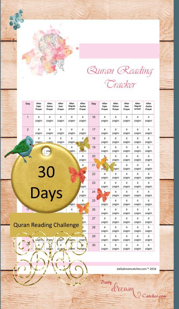 Holy Quran Reading Free Planner Insert Printable منظم تختيم القرآن في شهر رمضان مجانا Ramadan Free Planner Inserts Planner Inserts Printable
