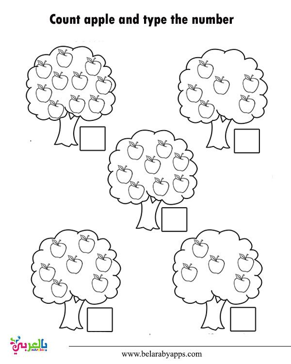 تمارين ارقام انجليزي للاطفال اوراق عمل جاهزة للطباعة اوراق عمل ارقام انج Free Kindergarten Worksheets Kindergarten Worksheets Free Printables Worksheets Free