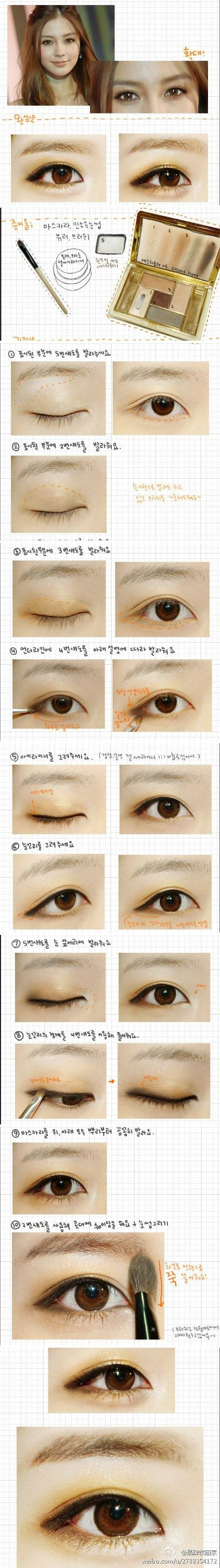 makeup for asian eyes~
