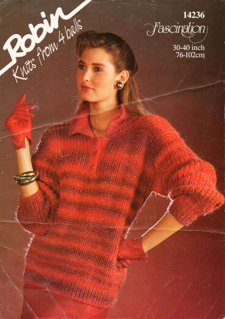 "ladies polo shirt ribbed sweater knit pattern pdf womens fishermans rib 30-40"" DK light worsted 8 ply ladies knitting pattern pdf download by Hobohooks on Etsy"