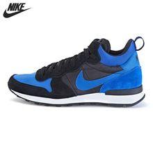 NIKE men's Comfortable Skateboarding Shoes sneakers free shipping(China (Mainland))