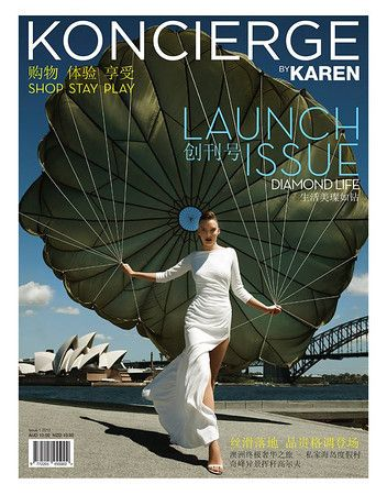 A new bilingual magazine about the best of Australia and the Pacific launches, called Koncierge Magazine. http://influencing.com.au/p/43520