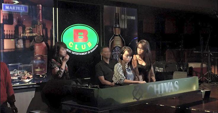 B Club Karaoke & Lounge