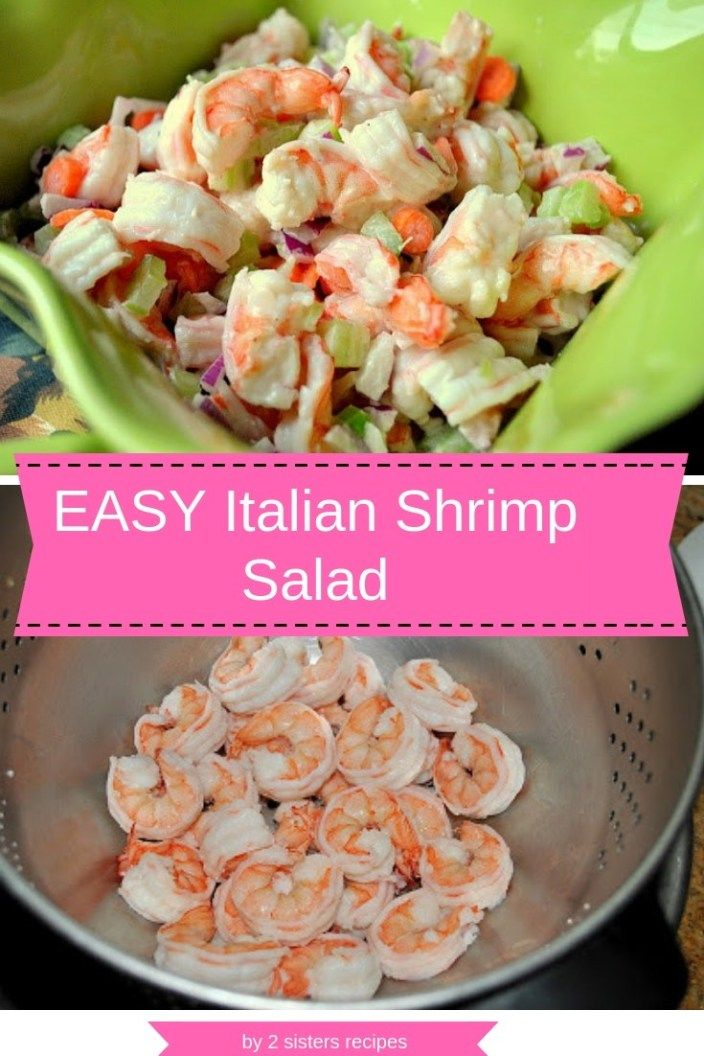 Easy Italian Shrimp Salad Recipe Shrimp Salad Quick Shrimp Recipes Shrimp