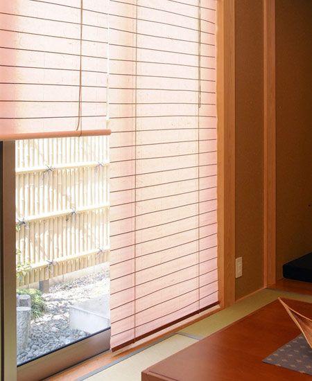 livingut   Rakuten Global Market: Shade color Shoji-style screen Japanese modern 88 × 180 cm ( roll screen curtain Tidal Harmonic light awning blinds bamboo Asian rollup blindfolded Japanese Japanese ) P25Jan15