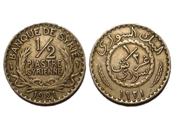 Syrian 1/2 Piastre (1921)