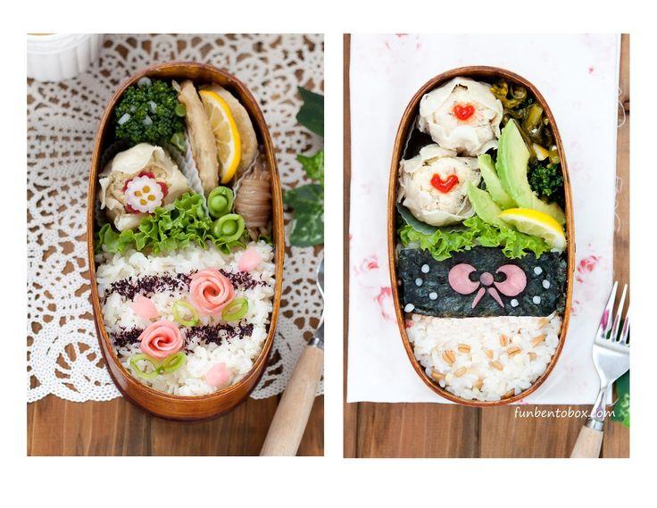 Cute Vegan Lunch Bento Box: funbentobox.com