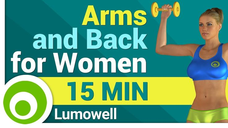 Arm and Back Workout for Women - YouTube