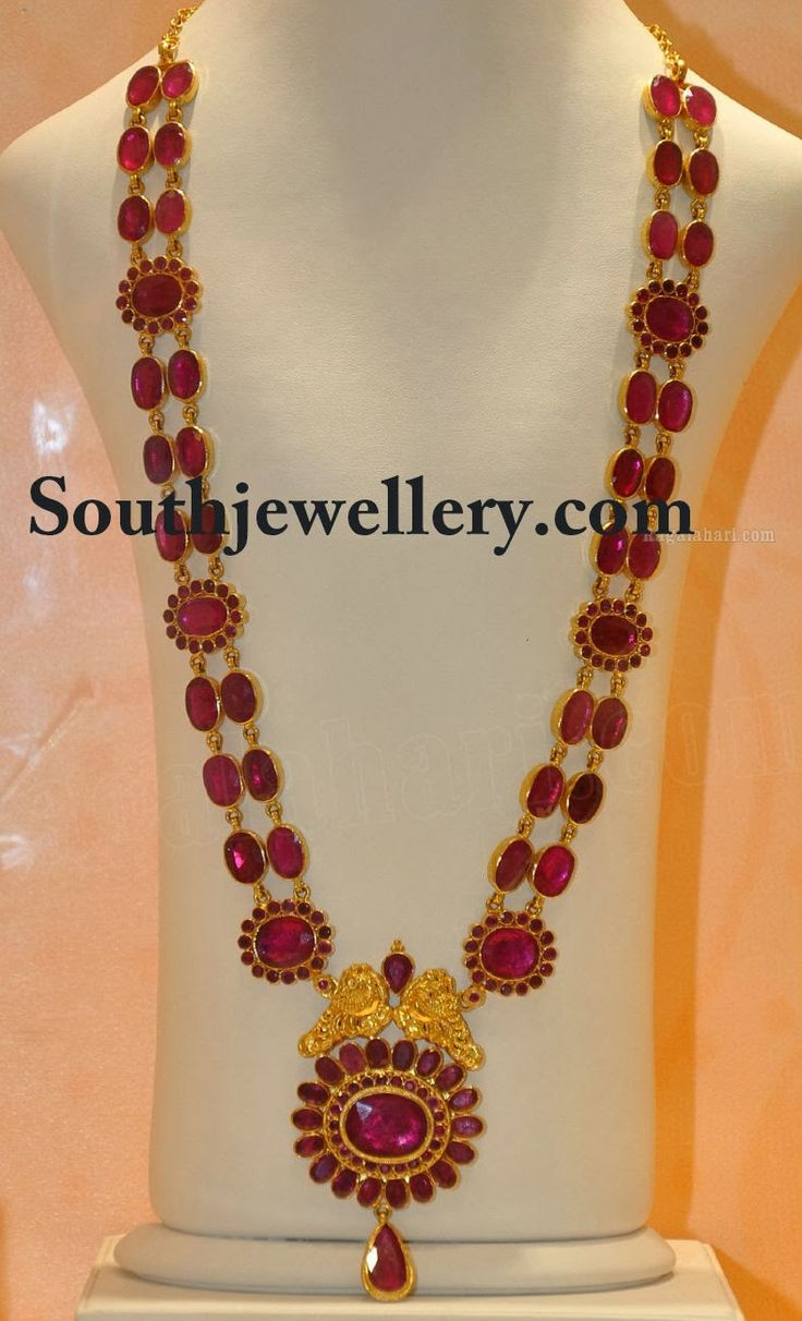 Pai jewellers gold necklace designs latest indian jewellery designs - Ruby Long Chain Latest Jewelry Designs Page 9 Of 10 Jewellery Designs
