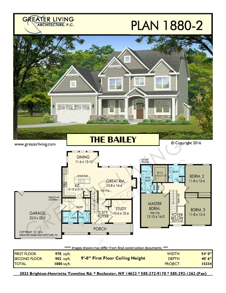 Plan 1880-2: THE BAILEY - House Plans - 2 Story House Plan - Greater Living Architecture - Residential Architecture