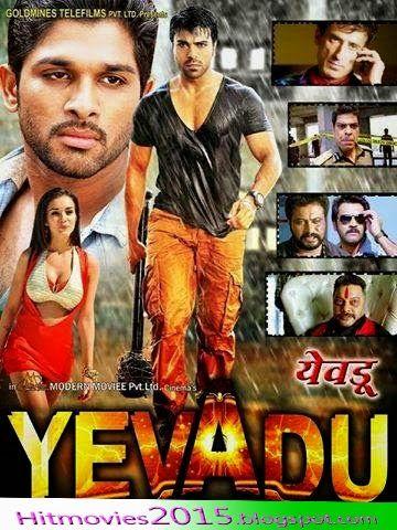 barconsdeni / barconsdeni / issues / #9 - Kafila Telugu Full Movie