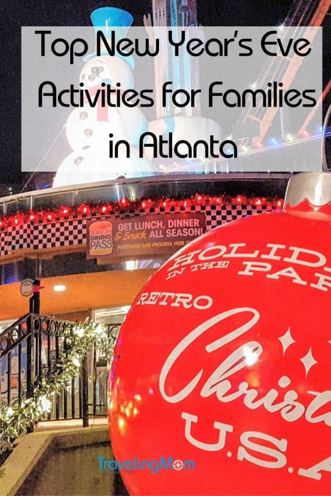 Atlanta New Year's Eve means there are tons of family friendly things to do.