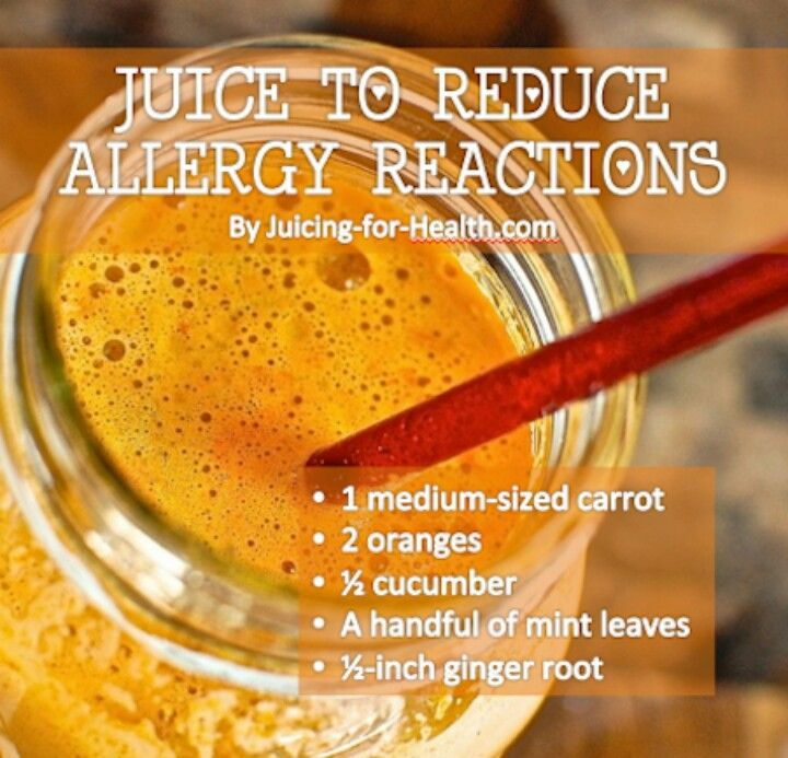 Add in some local honey and make a smoothie to really reduce them!