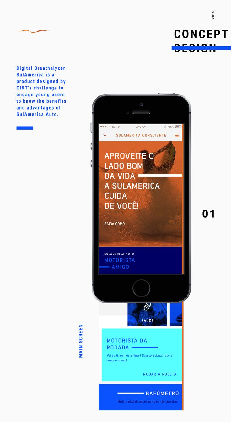SulAmérica Auto App Concept on Behance
