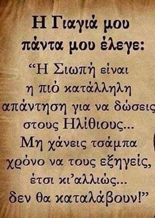 Greek quotewww.SELLaBIZ.gr ΠΩΛΗΣΕΙΣ ΕΠΙΧΕΙΡΗΣΕΩΝ ΔΩΡΕΑΝ ΑΓΓΕΛΙΕΣ ΠΩΛΗΣΗΣ ΕΠΙΧΕΙΡΗΣΗΣ BUSINESS FOR SALE FREE OF CHARGE PUBLICATION