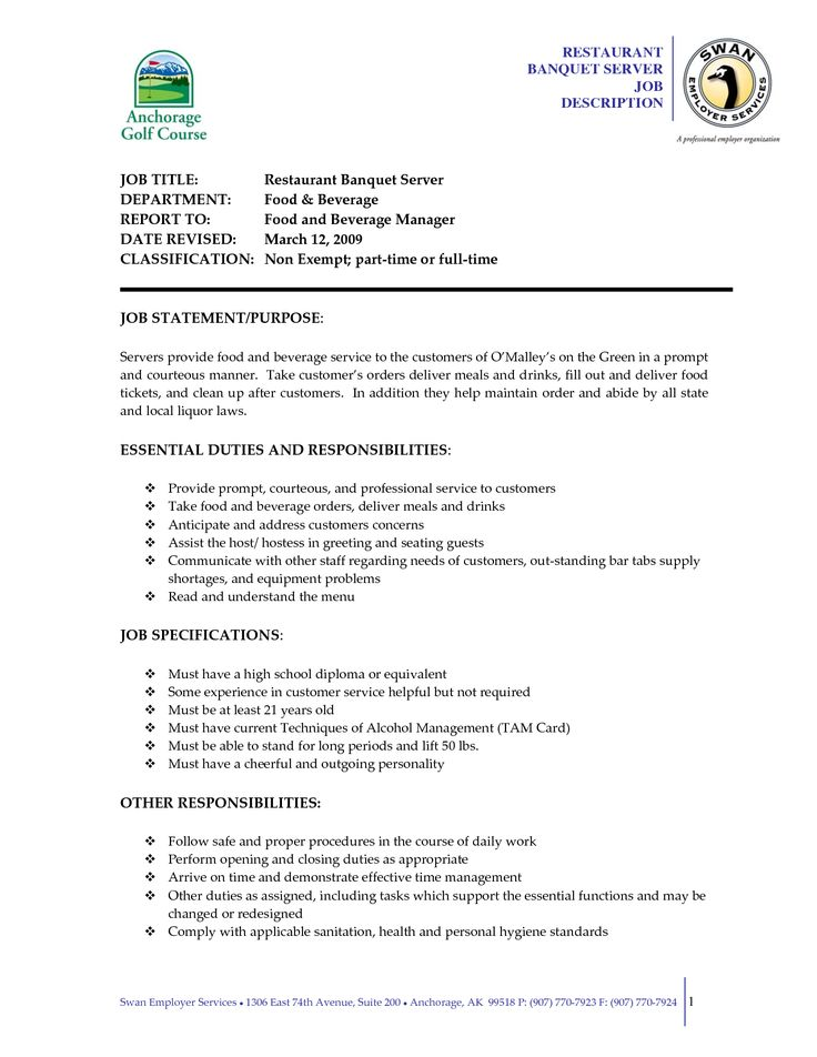 description of server for resume