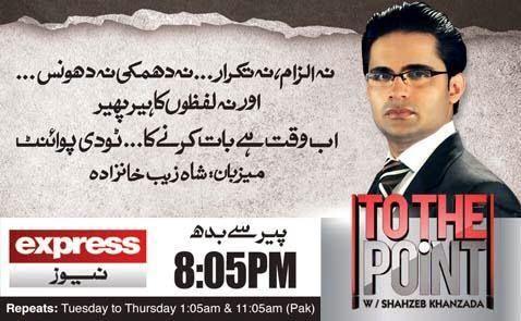 To The Point (Imran Khan Ki Fouji Operation Ki Himayat Bhi Aur Hukumat Par Tanqeed Bhi...) - 16th June 2014 ~ Online Media Portal | Live Cricket Streams | Online Pakistani, Indian Tv Shows