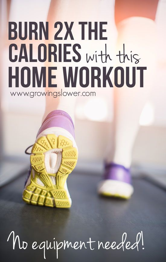 Get fit with this simple indoor home workout without equipment. It's an indoor interval training workout you can do at home while getting your other cleaning chores crossed off the list at the same time. Perfect indoor workout for moms when it's raining or your kids are home sick.