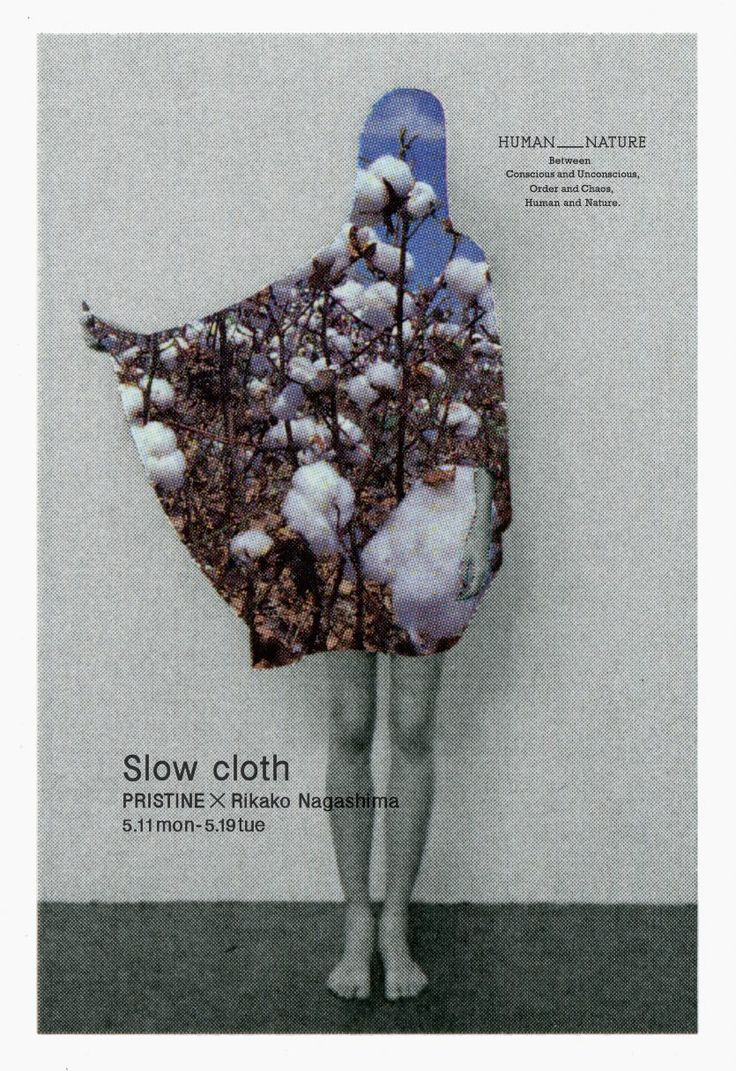 """PRISTINE×Rikako Nagashima """"Slow cloth""""  会期:5月11日(月)~5月19日(火) 会場:伊勢丹新宿店本館5階=センターパーク/ザ・ステージ#5 オーガニックコットン、made in japanにこだわった プリスティンとのコラボレーションで、Human_Natureを販売します。 テーマは""""Slow cloth""""。草木染めによる色展開もあります。"""