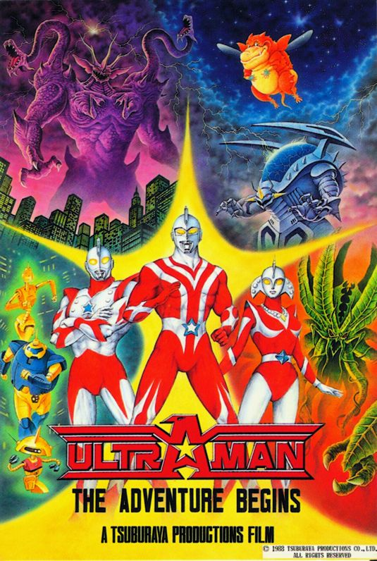 Poster for Ultraman: The Adventure Begins.
