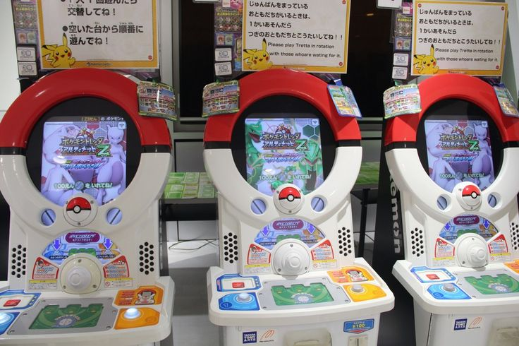 Quelques idées d'activités insolites pour votre séjour à Tokyo: jeux vidéos, combat de sumo, baseball, théâtre et photos kawaii...