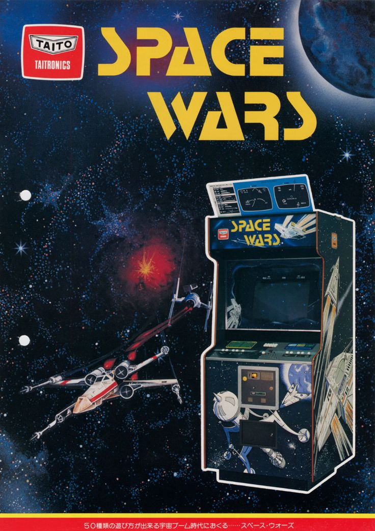 Space Wars Arcade Game Flyer Japan (1978) Almost Star