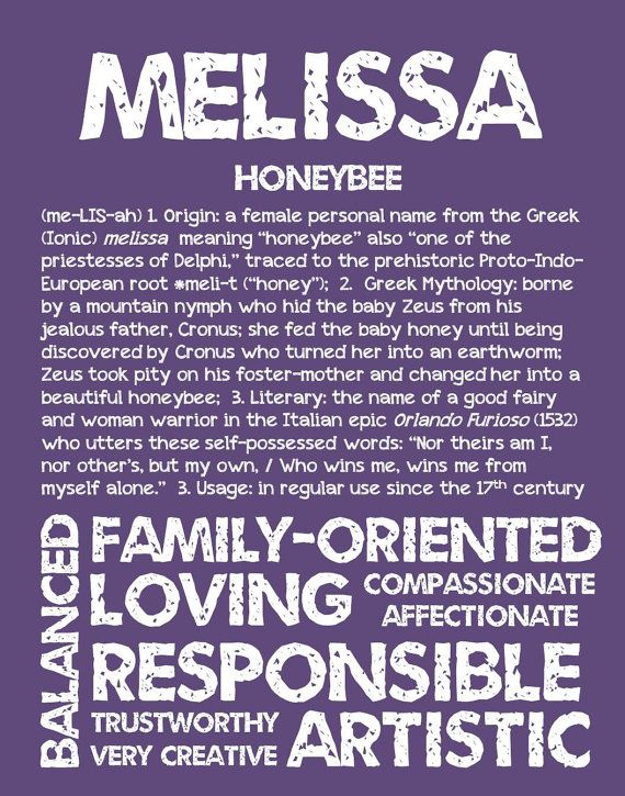 MELISSA Personalized Name Print / Typography Print by OhBabyNames