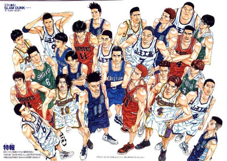 SLAM DUNK, All the rivals. Like most of girls, sendoh is the one lol.