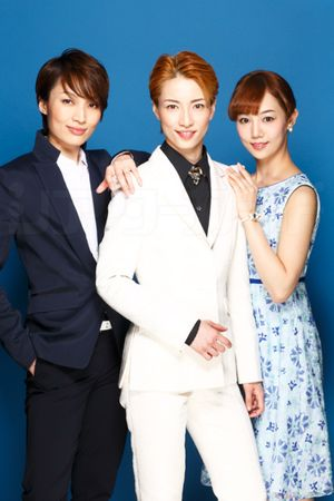 Takarazuka Revue❄Snow Troupe❄早霧せいな♥咲妃みゆ♥望海風斗♥magazine