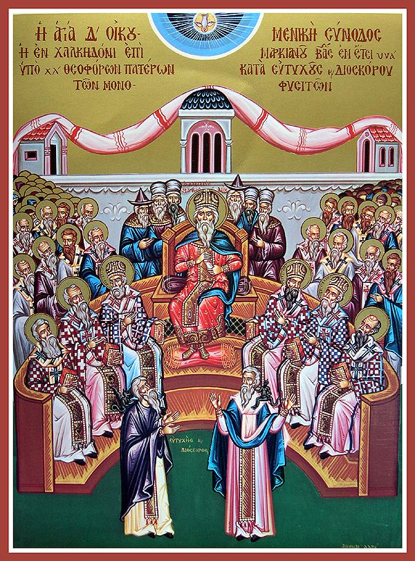 ikon of the Fourth Ecumenical Council