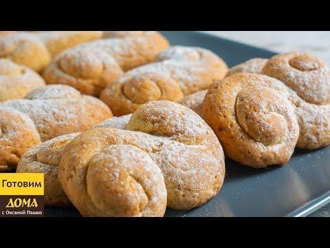 рецепт печенья за 30 минут